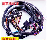 OEM auto wire harness ECU cable for export only