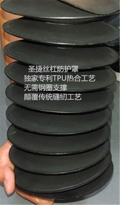 TPU telescopic covers for boom lifts