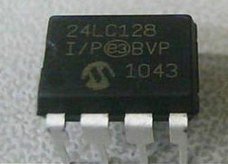IC digital pot SPI part#microchip MCP41100-I/P
