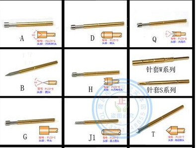P160-B1 needle R160-1W  POGO spring test pin