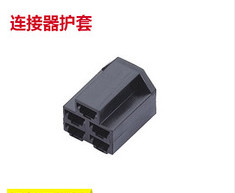 auto connector with  plastic cover assembly  connector HSG 60 POS
